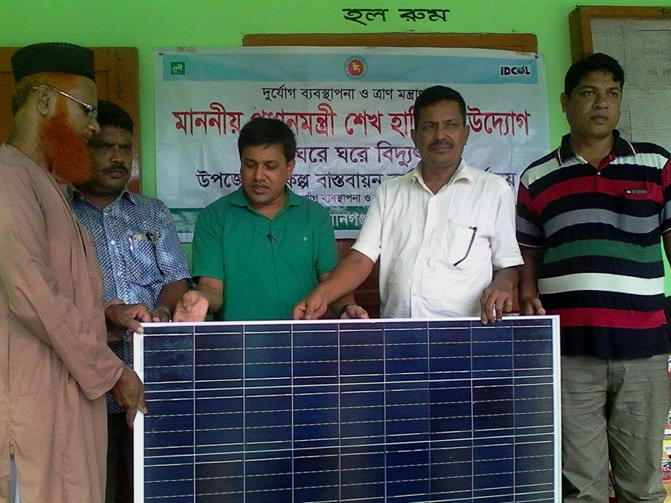 SHS distributr in Dewangonj, Jamalpur